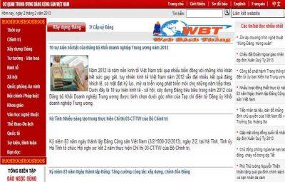 web báo điện tử